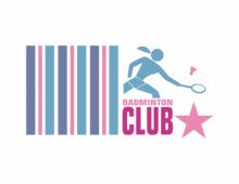 Badminton Premade Logo