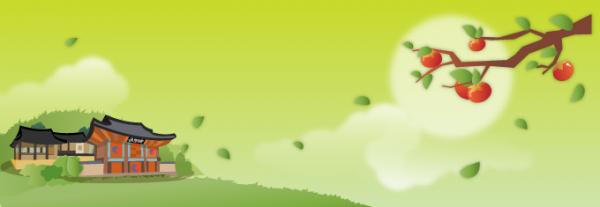 Asian Spring Landscape Banner