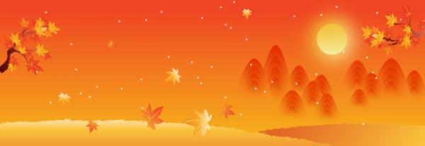 Asian Sunset Banner
