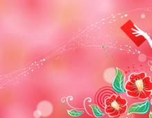 Flower Breeze Illustration