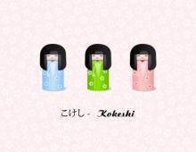 Kokeshi icons